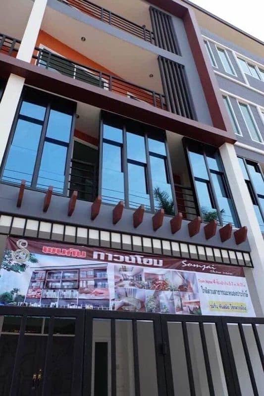 Townhome Somjai Showcase in Udon Thani city center