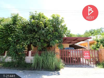 House for sale 80 square meters, Plot Yao, Chachoengsao