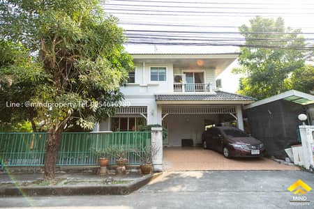 4 Bedroom Home for Sale in Lam Luk Ka, Pathumthani - Urgent sale, 2-storey detached house, Pruklada Village, Lam Luk Ka, Rangsit, Klong 4, Pathum Thani, sold below the appraisal price, home condition 90%
