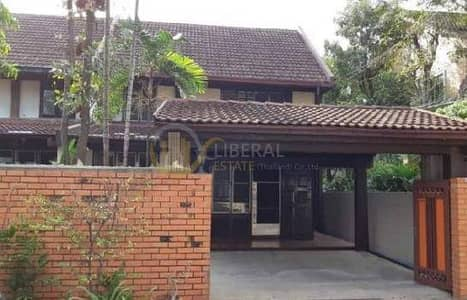 Single House In Pridi area FOR RENT 2 beds 2 baths size 6480000 Sq. W. Near BTS Phrakanong station ONLY 46k/Month