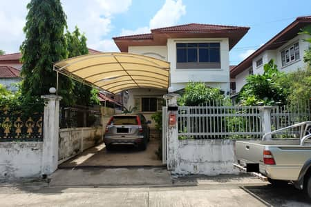 House for sale Dolcha Village 4 bedrooms, 3 bathrooms, 55.3 sq m, Suksawat 70 near the outer ring.
