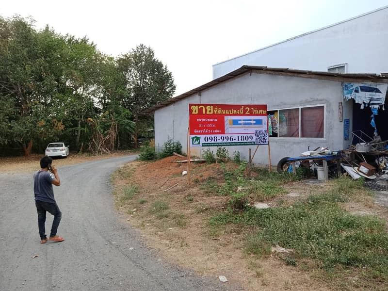 Land for sale for development, real road, Thap Thiang Subdistrict, Mueang Trang, size 2 rai