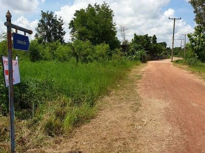 Land for Sale in Kumphawapi, Udonthani - 2 ngan land for sale