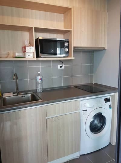 For rent ideo o2