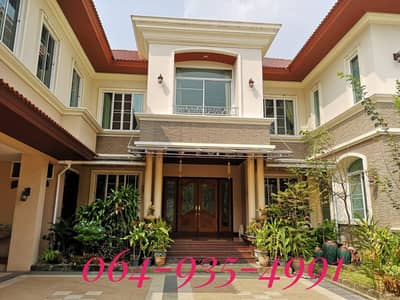 10 Bedroom Home for Sale in Din Daeng, Bangkok - Urgent Sale!! Land and Single House 205 Sq. w. , good location, Vibhavadi-Rungsit  Soi 4 (200 meters from the main road) – THB 55.0M