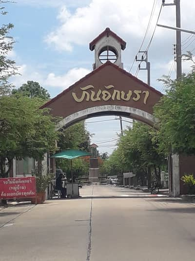 3 Bedroom Home for Rent in Thawi Watthana, Bangkok - 2-storey detached house for rent , Aksara Village, Phutthamonthon Sai 3, area of 70 sq m.