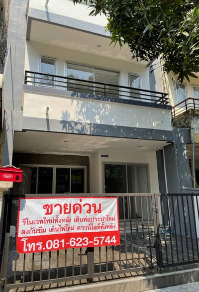 4 Bedroom Townhouse for Sale in Thung Khru, Bangkok - 3.5 storey townhouse for sale, 4 bedrooms, 3 bathrooms, Nilada Village, Pracha Uthit 72, renovated after the whole.