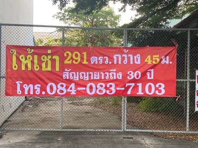 Commercial Space for Rent in Nong Khaem, Bangkok - For rent 291 sq m, width 40 m, depth 30 m.
