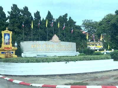 Land for Rent in San Sai, Chiangmai - For Sale - Land for rent in front of Mae Jo.
