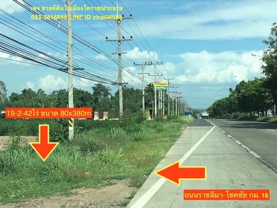 Land for Sale in Chok Chai, Nakhonratchasima - Land for sale on the ring road around Korat city, area 76 rai, Tha Ang Chokchai, Korat