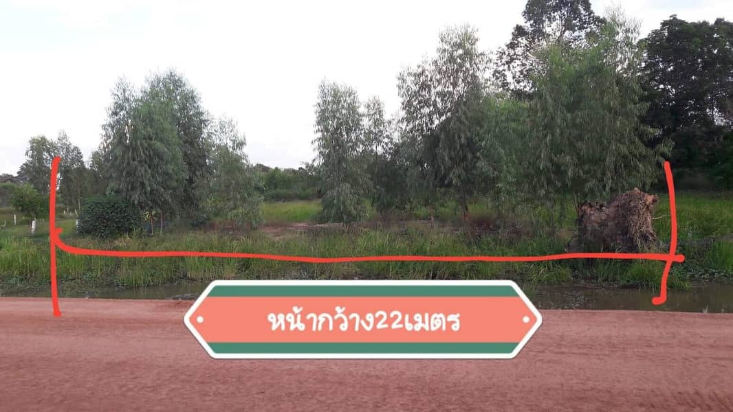 Land on the main road, bypass, 4 lanes, prime location