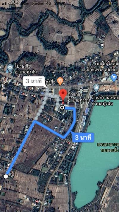 Land for Sale in Thung Fon, Udonthani - Land near the Government Center, Thung Maton District