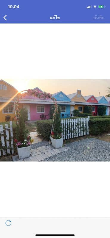 Quick resort business for sale