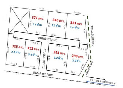 Land for Sale in Ban Chang, Rayong - Land for sale near Phla beach