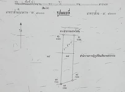 Land for Sale in Pluak Daeng, Rayong - Land Sales Rayong province