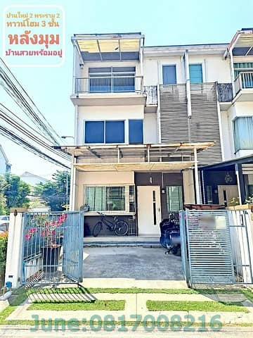 Townhome for sale, Baan Mai 2 Rama 2, corner house, fully furnished, ready to move in Tha Kham, Bang Khun Thian, near Central Rama 2