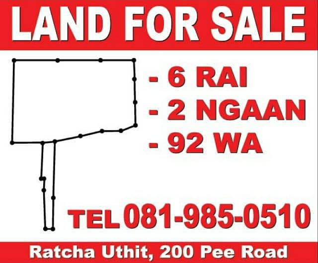Land for sale in prime location in Patong.
