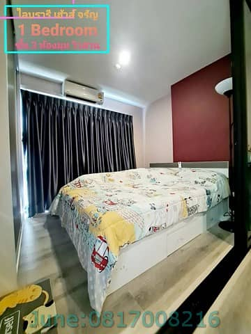 1 Bedroom Condo for Sale in Bangkok Yai, Bangkok - Condo Library House Charansanitwong 13 for sale, 3rd floor, corner room, fully furnished, near MRT Charansanitwong Station