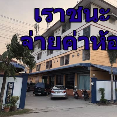 1 Bedroom Apartment for Rent in Lat Krabang, Bangkok - Ladkrabang Dormitory 14-1