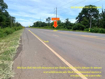 Land for Sale in Chok Chai, Nakhonratchasima - Land for sale 102 rai 3 ngan on Ratchasima Road - Chokchai (224) Chokchai Korat
