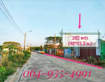 Land for Sale in Saphan Sung, Bangkok - Hot Price!! Very beautiful vacant land area of 282 Sq. w. , good location, Soi Kheha Rom Klao 74 intersection 5, nearby BTS Rat Phatthana Station and Bueng Kum Land Office
