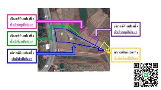 Land for Sale in Ban Hong, Lamphun - ที่ดิน พื้นที่ 8-2-63 ตร. ว.