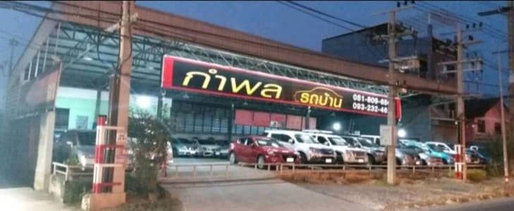 Commercial Space for Rent in Sam Phran, Nakhonpathom - Sell or rent a showroom