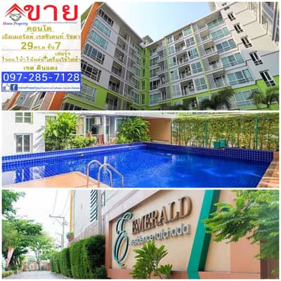 Condo for sale, Emerald Residence Ratchada, 29 sq m, 1 bedroom, 7th floor, Building A, free furniture and appliances, near MRT Huai Khwang, next to Ratchadaphisek Road.