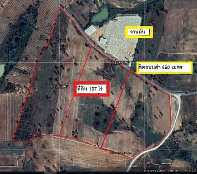 Land for Sale in Thepharak, Nakhonratchasima - Land for sale 167 rai in the windmills. On a paved road 6004, Bueng Prue Subdistrict, Thepharak District