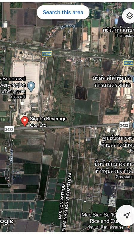 Land for sale in Lat Bua Luang near Sing