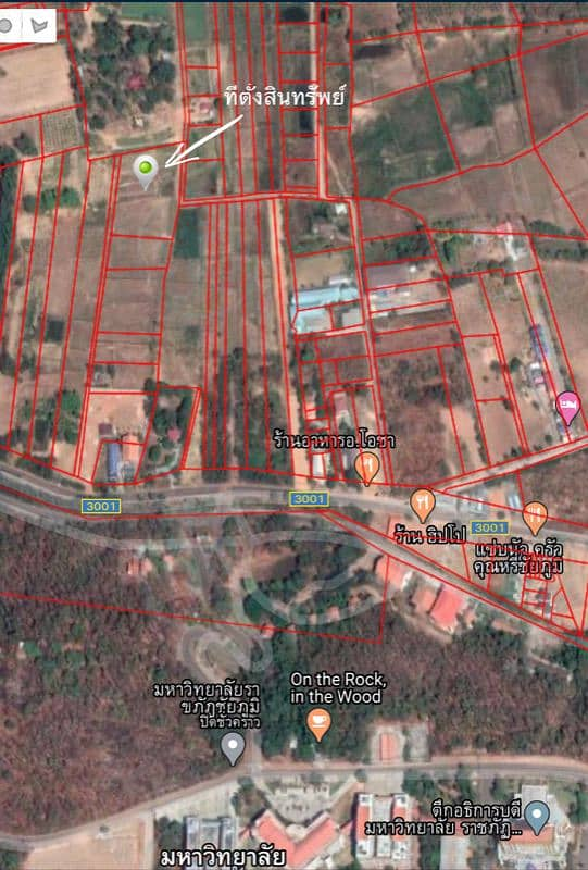 Land in front of Chaiyaphum Rajabhat University, 3 rai 29 sq m, number 2.5 million, excluding transfer fee.