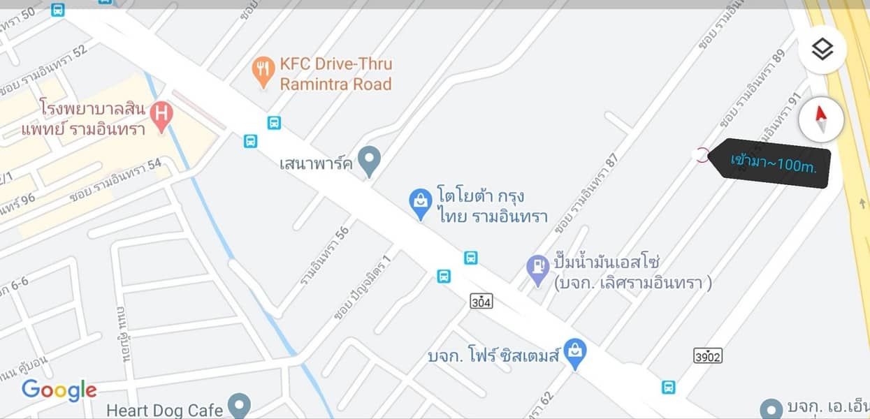 Land for rent Cheap price, good location Ramintra 89 near BTS