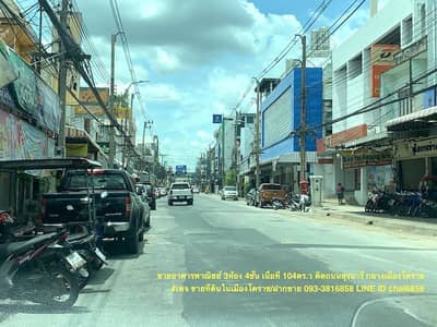 Sell apartment building, 30 rooms, on the main road in the middle of Korat city, 104 sq m.