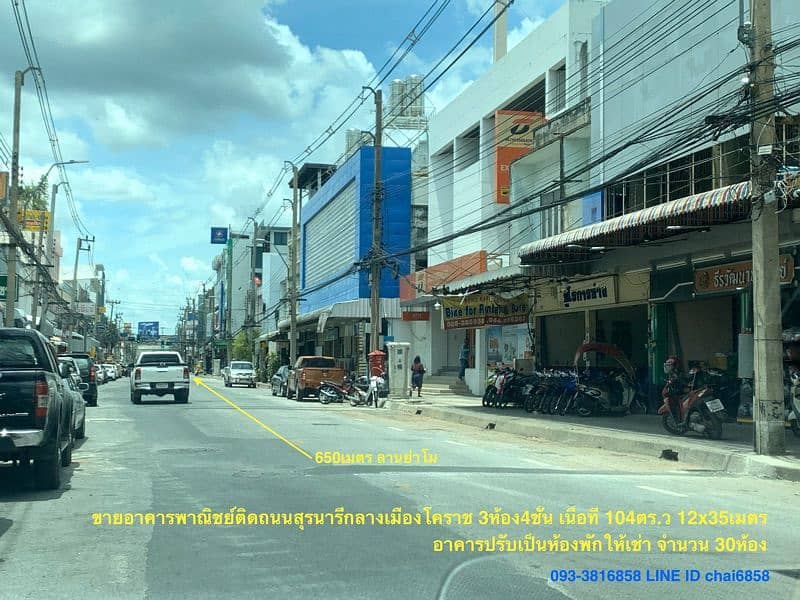 Selling a commercial building on Suranaree Road, 3 rooms, 4 floors, area 104 sq m.