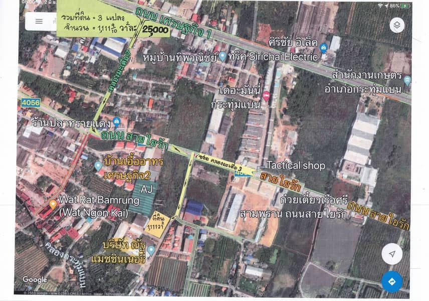 Land for sale on Sai Rak Road in Soi Fig. 3 1,111 square wah.