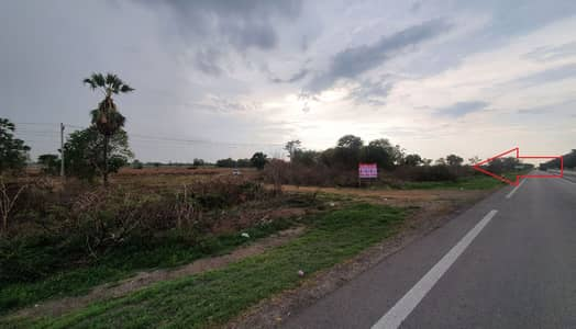 Land for Sale in Manorom, Chainat - The filling was sold 8 rai on the Asian road.