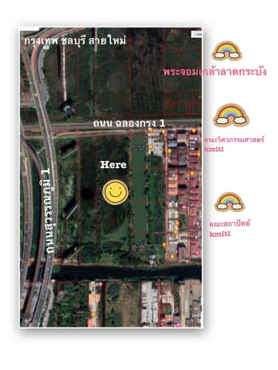 Land for Sale in Lat Krabang, Bangkok - Land - Chalongkrun 1 Road    Connected to KMITL   Best location for Education Center.
