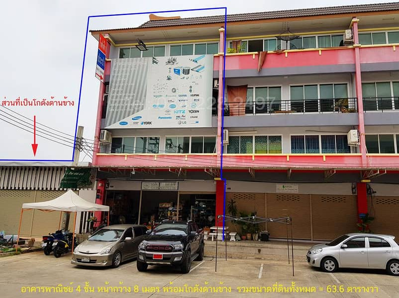 4-storey commercial building for sale with a side warehouse, size 63.6 sq. wa. , Sampeng 2 project, next to Kalapapruek Road Cheapest in the project