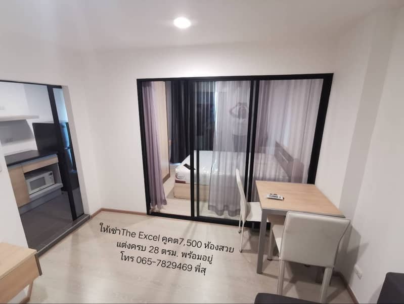 The Excel Khukhot Lam Luk Ka for rent 7,500 baht