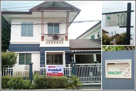 3 Bedroom Home for Rent in Thanyaburi, Pathumthani - 2 storey detached house for rent, Fah Green Park Village, Rangsit Klong 3, fully furnished