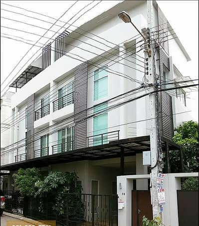 Office for Sale in Lat Phrao, Bangkok - 3.5 storey Home -  The Park Lardprao Wanghin