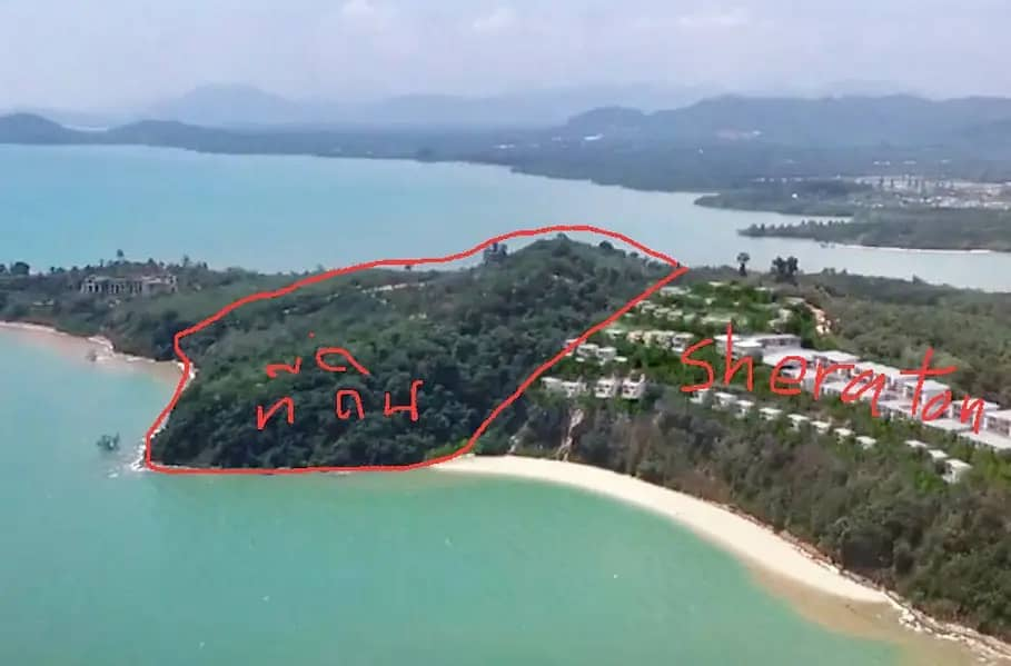 Land for sale in Phuket, right next to the 5-star hotel.