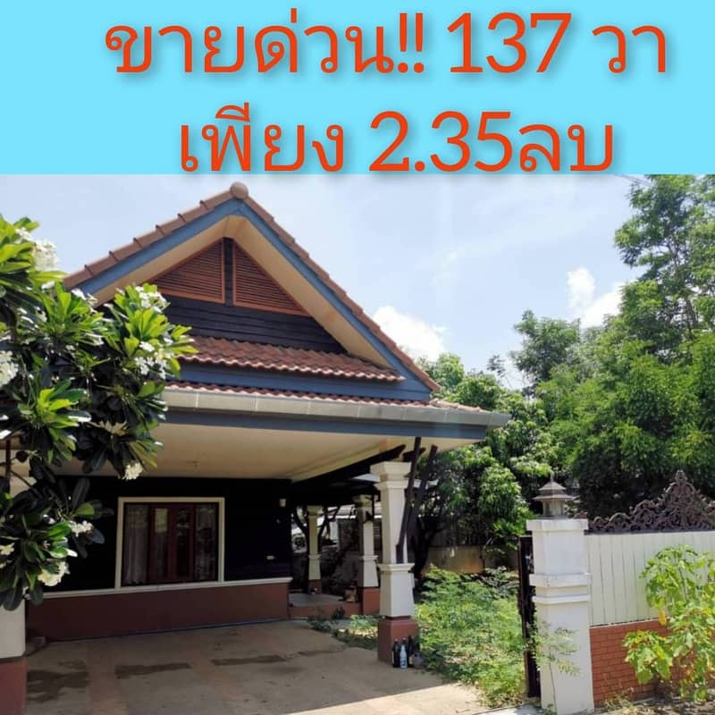 House for Sale in Chiang Mai
