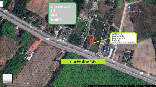 Land and building for sale