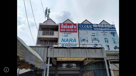 Commercial Building for Rent in Bang Khun Thian, Bangkok - Commercial building for rent, 1 booth on Rama 2 Road, Soi 60
