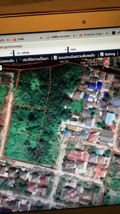 Commercial Space for Rent in Taling Chan, Bangkok - For rent / sale land 1-4 rai