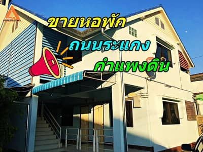 Dormitory for sale Ragang Road, Hai Ya Subdistrict, Mueang District, Chiang Mai Province