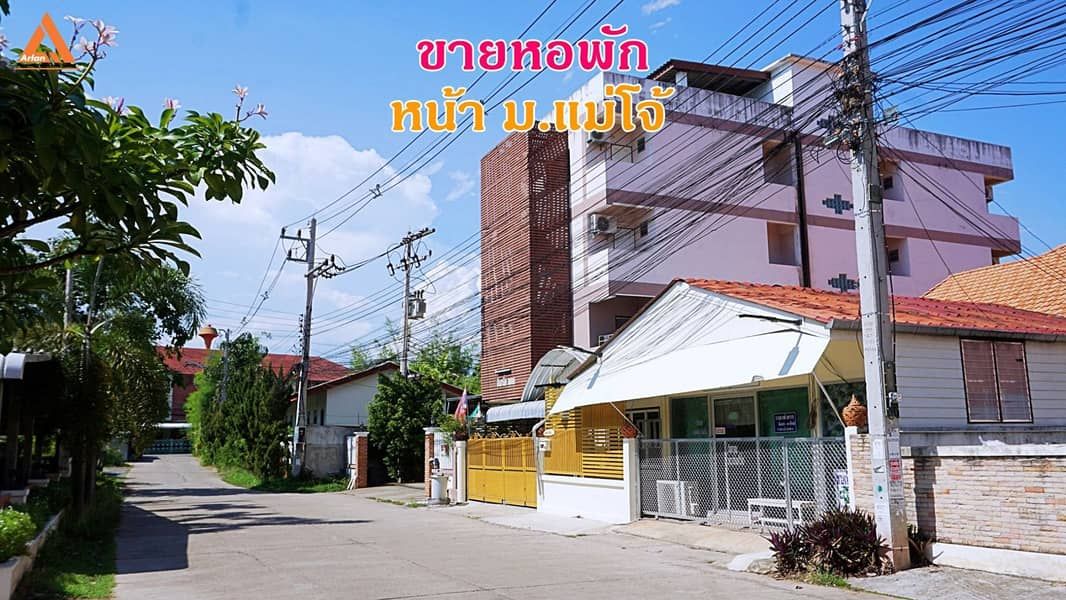 Dormitory for sale, 4 floors, 27 rooms, in front of Mae Jo University, Nong Han Subdistrict, San Sai District, Chiang Mai