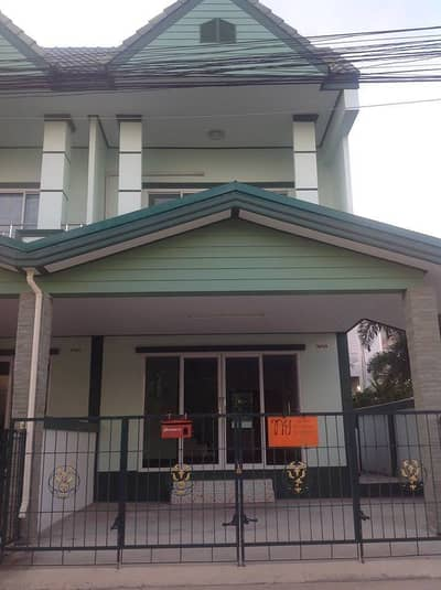 Townhouse for sale (by owner)