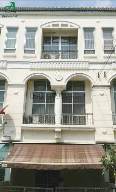 3 Bedroom Townhouse for Rent in Lat Phrao, Bangkok - Townhouse for rent Baan Klang Muang Chokchai 4 (Ladprao 53) attached to the suppression division